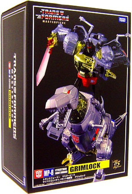 Transformers Japanese Masterpiece Collection Grimlock Action Figure MP-08