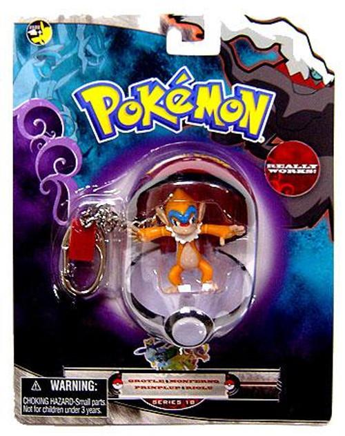 Pokemon Diamond & Pearl Series 18 Monferno Keychain