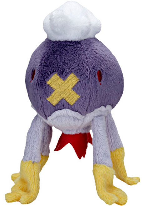 Pokemon Mini Plush Series 7 Drifblim 6-Inch Plush