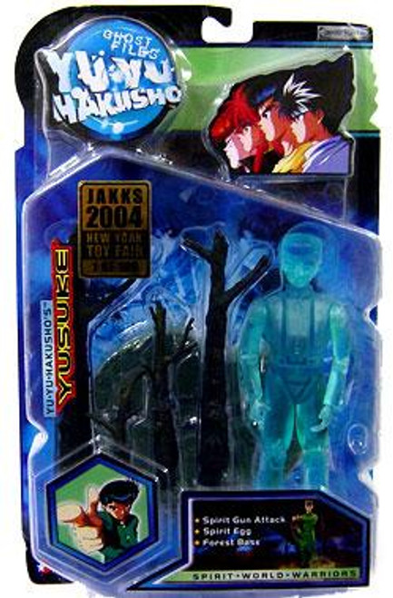 Yu Yu Hakusho Ghost Files Yusuke Exclusive Action Figure [1 of 100]