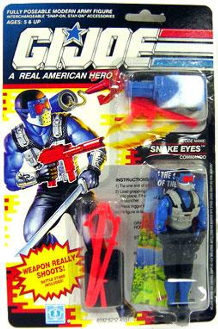 GI Joe Vintage Snake Eyes Action Figure