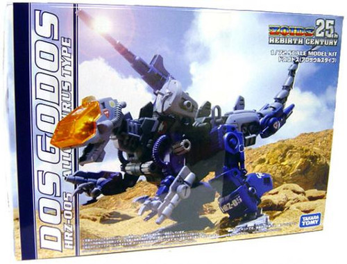 Zoids 25th Rebirth Century Dos Godos Model Kit HRZ-005