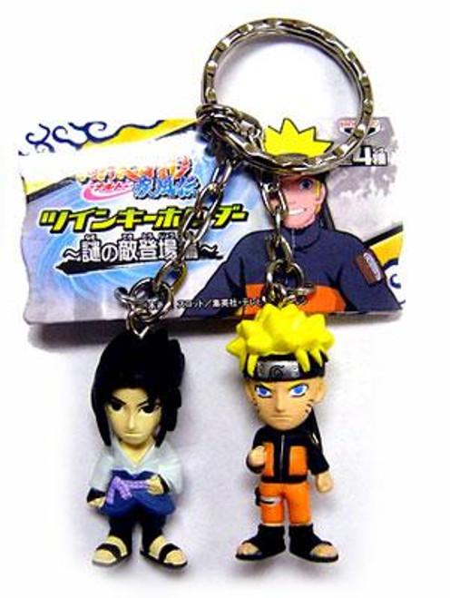 PVC Naruto & Sasuke 1 1/2-Inch Keychain