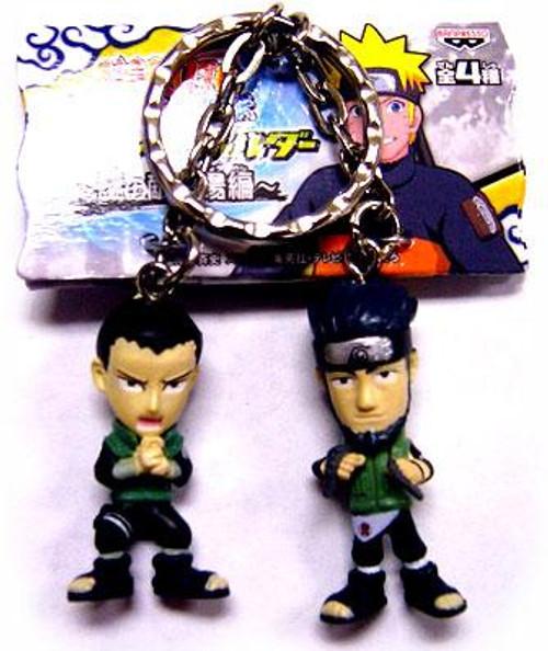 Naruto PVC Shikamaru & Asuma 1 1/2-Inch Keychain