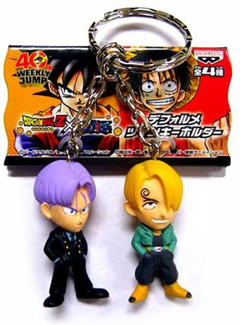 Dragon Ball Z One Piece Trunks & Sanji 1 1/2-Inch PVC Keychain