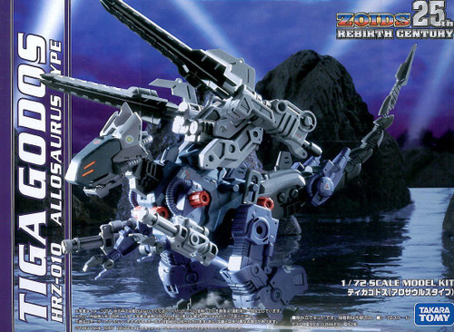 Zoids 25th Rebirth Century Tiga Godos 1/72 Model Kit HRZ-010