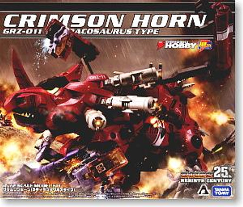 Zoids 25th Rebirth Century Crimson Horn Exclusive Model Kit