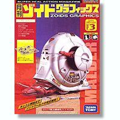 Zoids Monthly Zoinds Graphics Malder Model Kit Volume 3