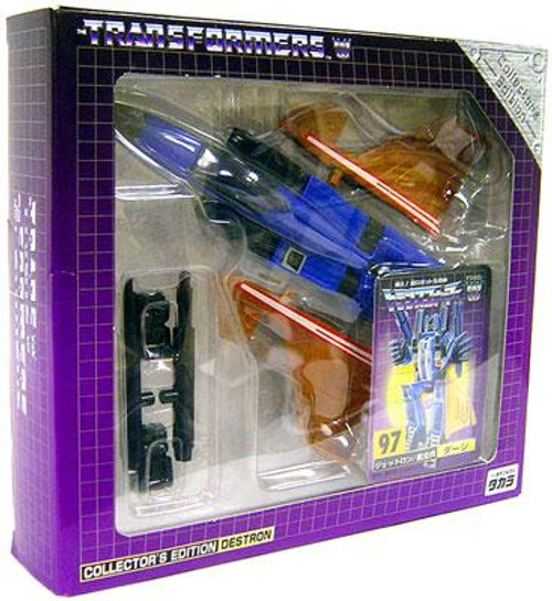 Transformers Japanese Collector's Edition Destron Action Figure