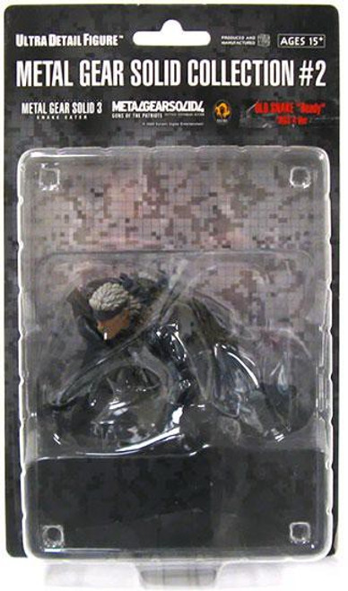 Metal Gear Solid Series 2 Crouching Snake 7-Inch Collectible Figure [MGS4]