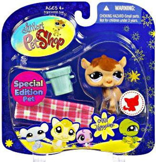 Littlest Pet Shop 2009 Assortment B Series 4 Camel Figure #997