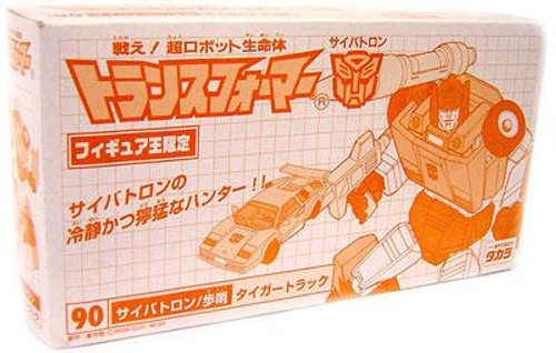 Transformers Japanese Tiger Tracks Sideswipe Exclusive Action Figure #90