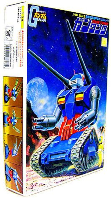 Gundam Basic Grade RX-75 Gun Tank Model Kit