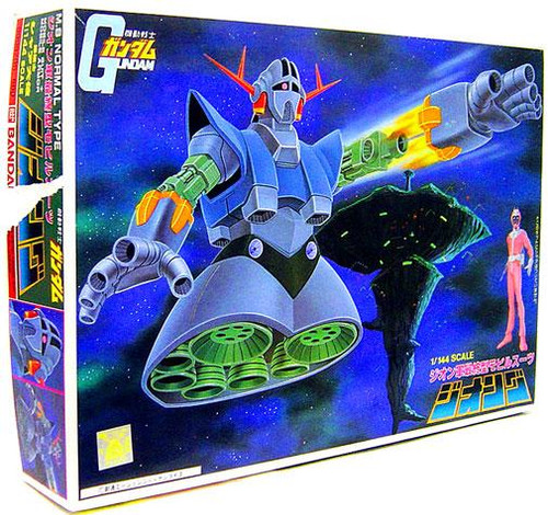 Gundam Basic Grade MSN-02 Zeong Model Kit