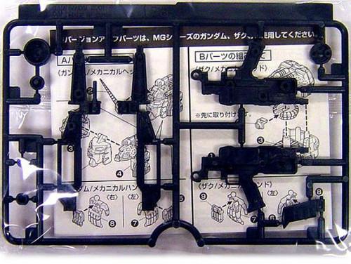 Master Grade Gundam RX-78-2 Part 1/100 Model Kit [Beam Rifle]
