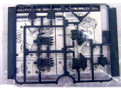 Master Grade Gundam Zaku Part 1/100 Model Kit [Head & Hands]
