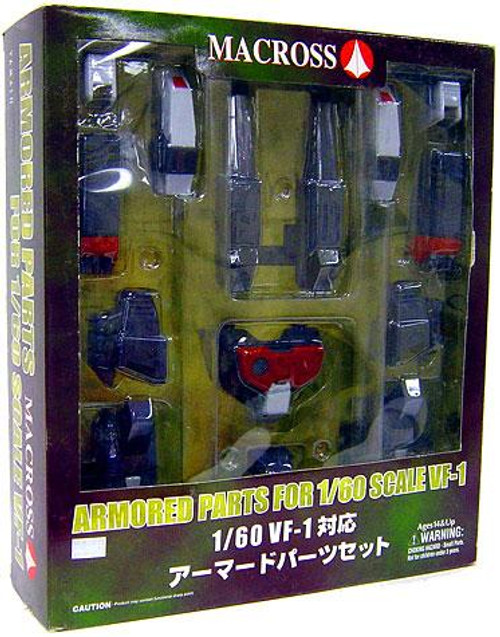 Robotech Macross Plus VF-1 Armored Parts Accessory