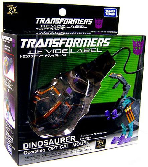 Transformers Japanese Device Label Trypticon Optical Mouse [Dinosaurer]
