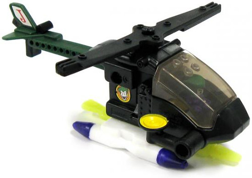 LEGO Batman The Joker Helicopter Happy Meal Toy #2
