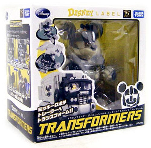 Transformers Disney Label Mickey Mouse Transformer [Black & White]