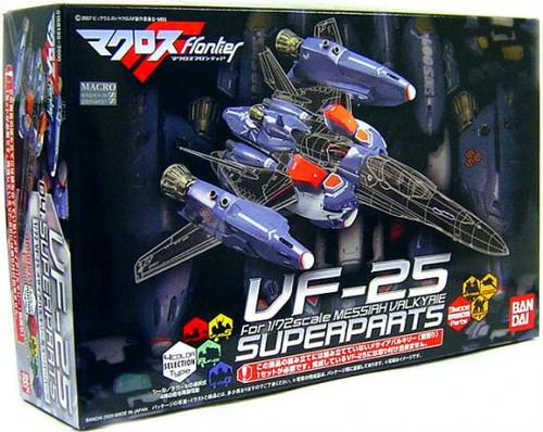 Macross Super Parts for Transformable Model VF-25 Messiah Valkyrie 1/7 Model Kit