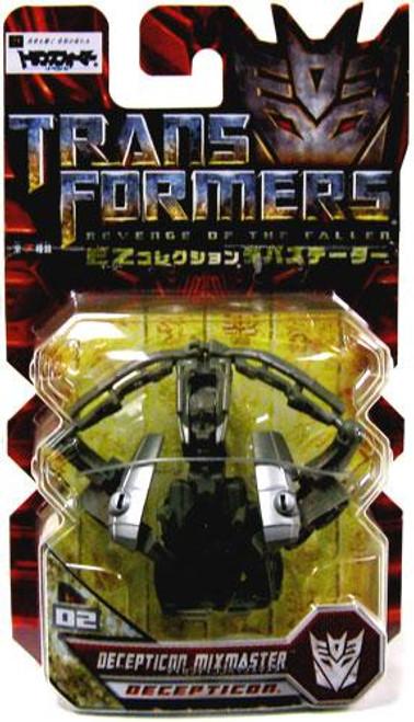Transformers Revenge of the Fallen EZ Collection Decepticon Mixmaster Action Figure D-2