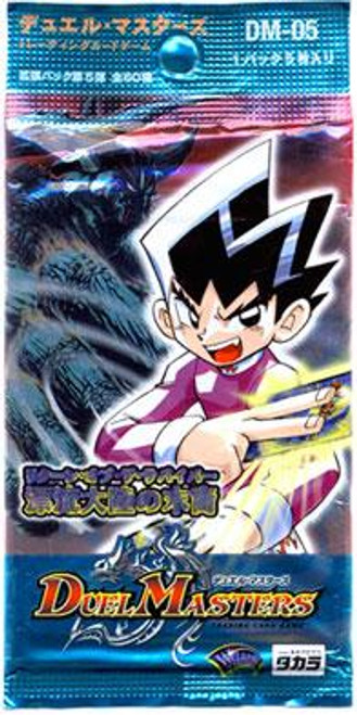 Duel Masters Japanese Card Game Challenge of Black Shadow Return of the Survivor Booster Pack [Japanese]