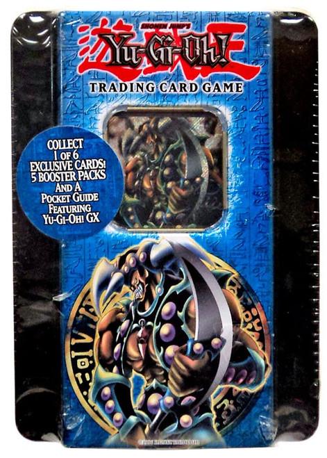 YuGiOh 2005 Collector Tin Vorse Raider Collector Tin [Sealed]