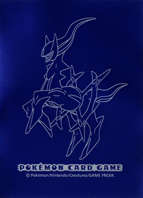 Pokemon Advent of Arceus Card Sleeves [62 ct]