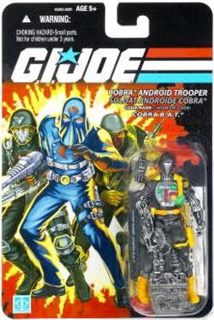 GI Joe Bilingual Package Cobra B.A.T. Action Figure
