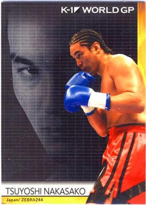 MMA K-1 World GP Tsuyoshi Nakasako #15