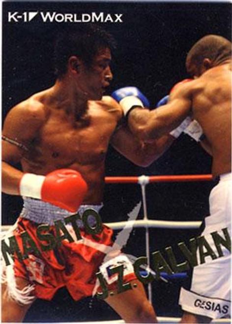 MMA K-1 World GP Masato vs. J.Z. Calvan BM07