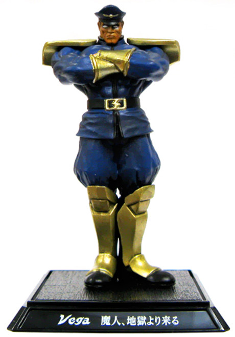 Street Fighter IV M. Bison PVC Figure [Blue]