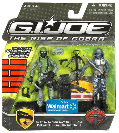 GI Joe The Rise of Cobra Shockblast vs. Night Creeper Exclusive Action Figure 2-Pack