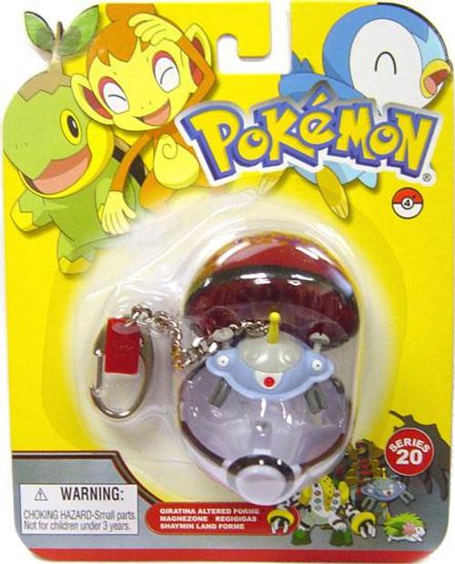 Pokemon Diamond & Pearl Series 20 Magnezone Keychain