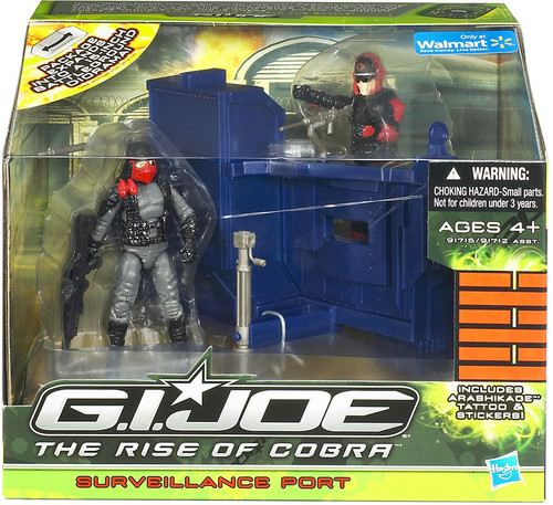 GI Joe The Rise of Cobra Surveillance Port Exclusive 3.75-Inch Playset