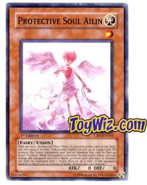 YuGiOh Cybernetic Revolution Common Protective Soul Ailin CRV-EN024