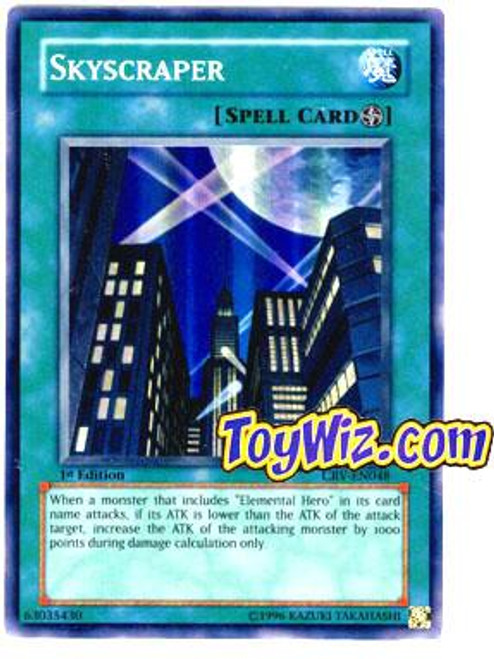 YuGiOh Cybernetic Revolution Super Rare Skyscraper CRV-EN048