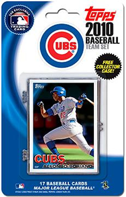 MLB 2010 Topps Baseball Cards Chicago Cubs Exclusive Team Set