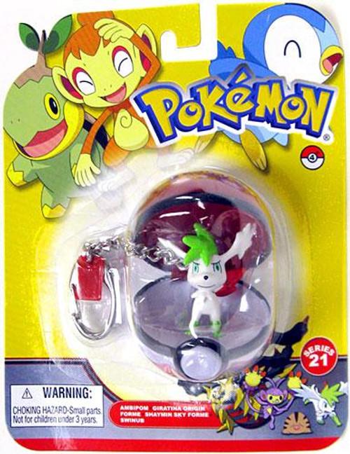 Pokemon Diamond & Pearl Series 21 Shaymin Keychain