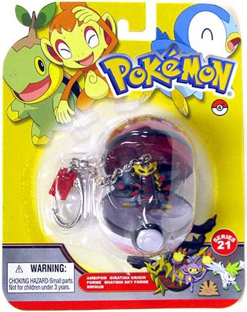 Pokemon Diamond & Pearl Series 21 Giratina Keychain