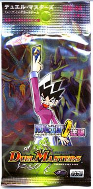 Duel Masters Japanese Card Game Challenge of Black Shadow Booster Pack DM-04 [Japanese]