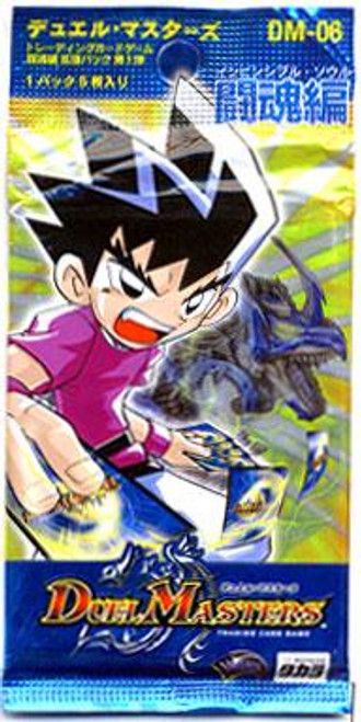 Duel Masters Japanese Card Game Invincible Soul Booster Pack DM-06 [Japanese]