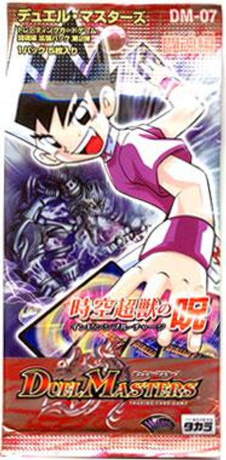 Duel Masters Japanese Card Game Invincible Charge Booster Pack DM-07 [Japanese]