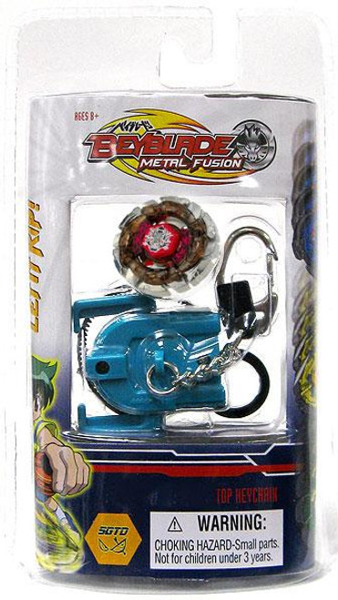 Beyblade Metal Fusion Series 2 Dark Wolf Keychain