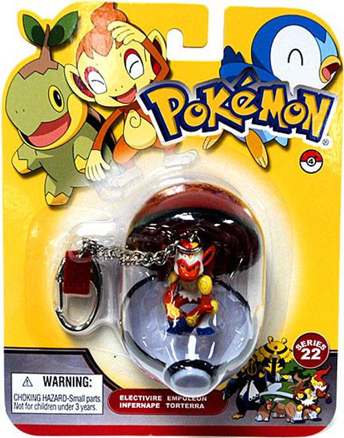 Pokemon Diamond & Pearl Series 22 Infernape Keychain