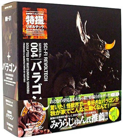 Godzilla Sci-Fi Revoltech Baragon Action Figure #004