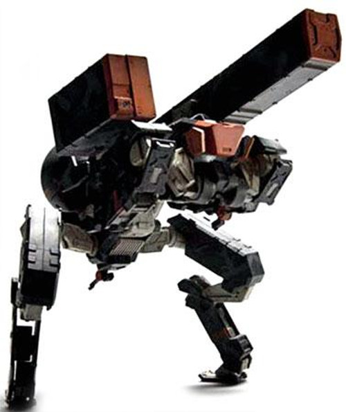 Metal Gear Solid Peace Walker Play Arts Kai Vol. 2 Basilisk Action Figure
