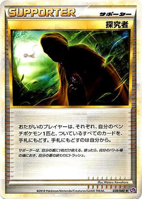 Pokemon Lost Link Uncommon Hunter #39 [Japanese]