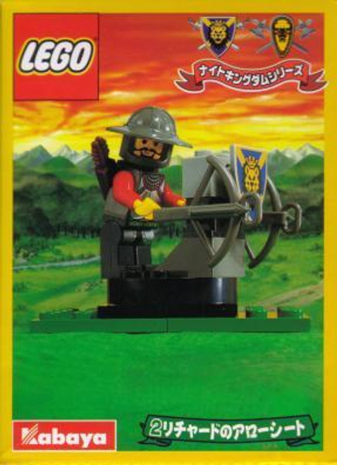 LEGO Knights Kingdom Archer's Turret Set #1287-1